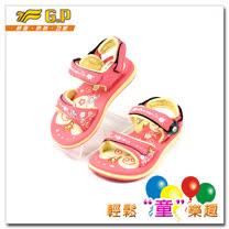 【G.P】女孩夢幻設計款涼鞋 G5965B-46 (粉橘色) SIZE:26~30 共三色