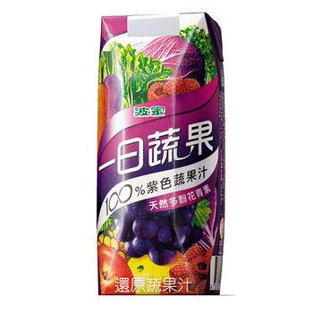波蜜 一日蔬果100%紫色蔬果汁PR330*6
