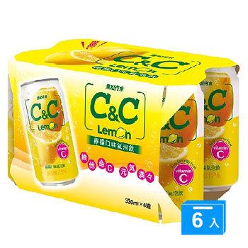 黑松汽水 C&C氣泡飲 330ml*6