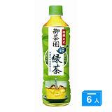 御茶園 特撰日式綠茶550ml*6