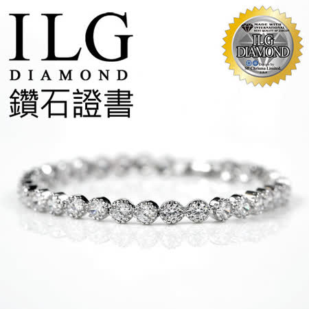 【ILG鑽】頂級八心八箭擬真鑽石手鍊-歐式鑲鑽名品款手鍊 BR033-主鑽40分 簡約時尚名媛最愛 網購鑽飾第一品牌
