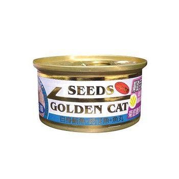 SEEDS聖萊西 特級金貓Golden Cat 白身鮪魚+吻仔魚+魚丸 80G x 24入