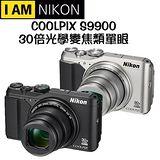 NIKON COOPLIX S9900 30倍光學變焦翻轉螢幕機(公司貨)-16G+專用鋰電池+原廠包+ D-60C防潮箱(市價2099+讀卡機+小腳架+清潔組+保貼