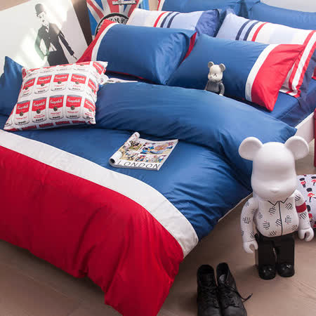 OLIVIA 《英式素色簡約風 MOD8 英國藍X白X紅》加大雙人床包枕套三件組