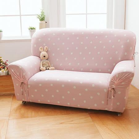 格藍傢飾-雪花甜心涼感彈性沙發套3人座-草莓粉