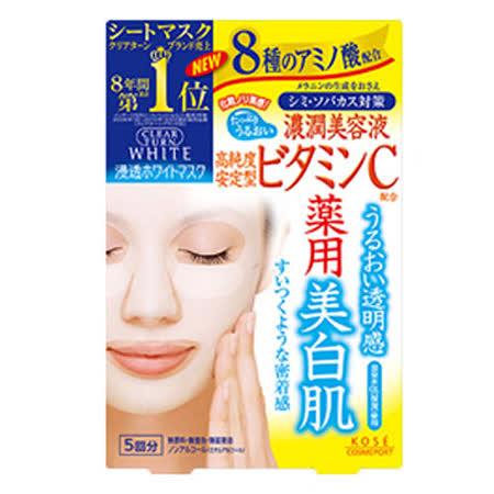 日本KOSE淨白保濕面膜5入