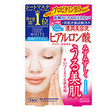 日本KOSE玻尿酸保濕面膜5入