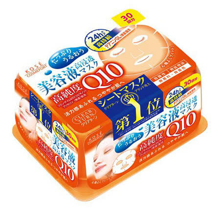 日本KOSE Q10緊緻面膜30入