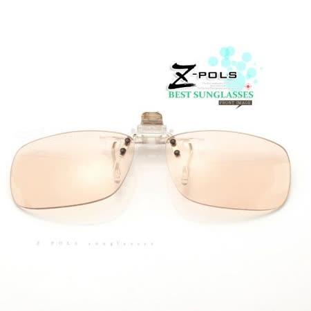 抗藍光新款上市!【視鼎Z-POLS 】新型夾式好夾設計頂級抗藍光+抗UV PC材質 近視族必備商品(方形)!