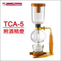 Tiamo TCA-5 虹吸壺-附酒精燈(金色立架) 五人份 (HG2375)