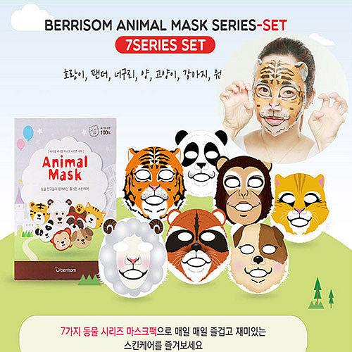 BERRISOM 韓國 可愛動物精華面膜 (25ml/單片) 7款可選