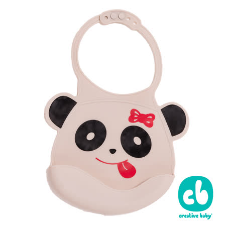 Creative Baby 可收納式攜帶防水無毒矽膠學習圍兜-可愛熊貓(Silicone Bids)