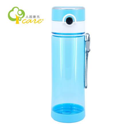 人因康元-新負離子能量冷熱水壺(水晶藍TT680B)