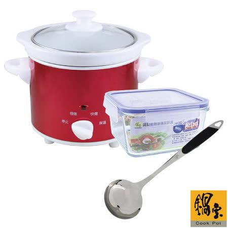 【鍋寶】養生燉鍋1.8L送實用餐具2入組EO-SE1808BVC112RG641