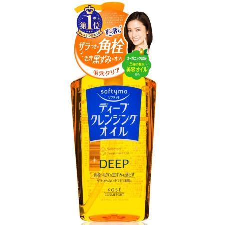日本KOSE Softymo深層卸妝油230ml
