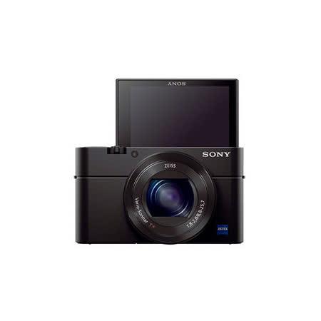 SONY  DSC-RX100M3 RX100 III  類單眼數位相機(公司貨)-2/12止送32G 高速卡+原廠電池(含標配共2顆)+座充+復古皮套+迷你腳架+清潔組+保護貼+讀卡機+造型收納包