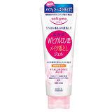 日本KOSE Softymo高保濕玻尿酸卸妝乳210g
