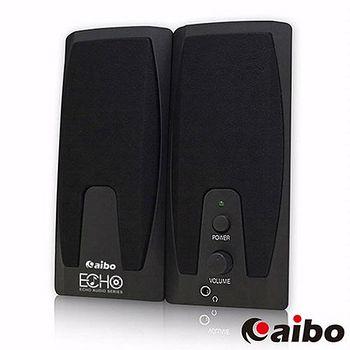 aibo S225 二件式2.0聲道電腦多媒體喇叭 ..
