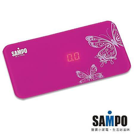 SAMPO聲寶 魔術鏡面體重計BF-L1102ML