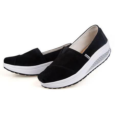 【Maya easy】增高搖擺鞋 真皮軟豬皮 休閒鞋 套腳鞋 舒適走路鞋(黑色)