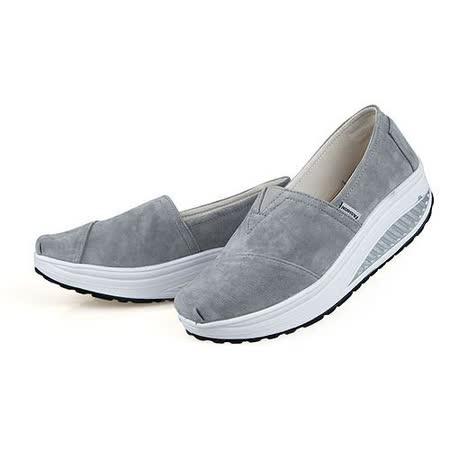 【Maya easy】增高搖擺鞋 真皮軟豬皮 休閒鞋 套腳鞋 舒適走路鞋(灰色)