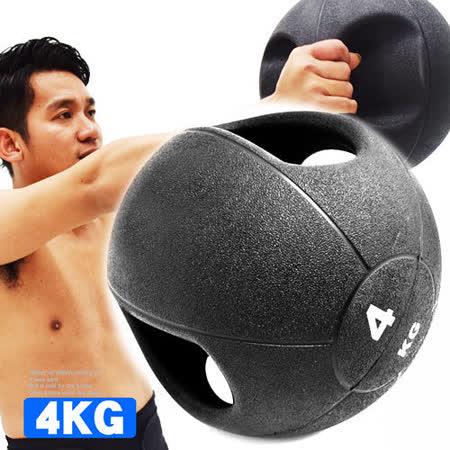 MEDICINE BALL拉環橡膠4KG藥球 C113-2104 4公斤彈力球韻律球.抗力球重力球重球