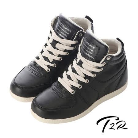 【韓國T2R】韓流金屬破裂紋氣墊內增高鞋8CM 黑(5600-0165)