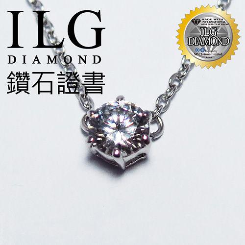 ~ILG鑽~ 八心八箭擬真鑽石項鍊~ 單鑽款 小資女可愛女孩  主鑽75分~NC038