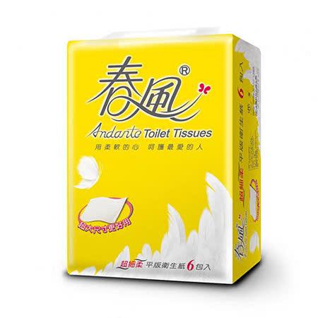 【春風】平版衛生紙300張*6包*6串