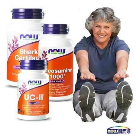 NOW健而婷-關鍵有力套組(UCII二型膠原蛋白+葡萄糖胺+鯊魚軟骨)