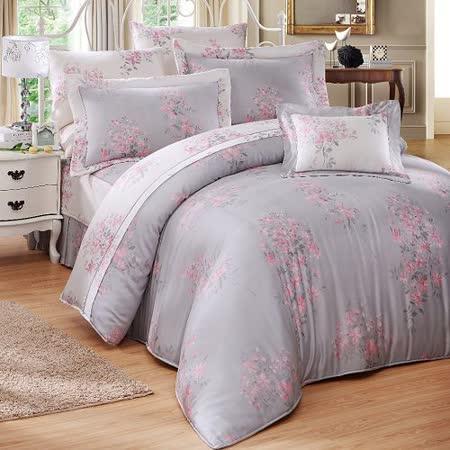 SHINEE 天然木漿纖維《花霏》雙人100%天絲六件式兩用被床罩組