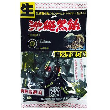 松屋 生沖繩黑糖