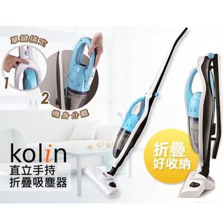 Kolin 歌林 直立手持折疊吸塵器 KTC-MN1121S