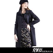 克萊亞KERAIA 幾何印花拼接洋裝