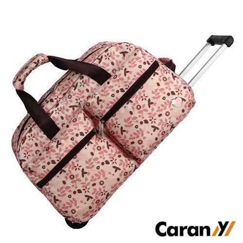CARANY 卡拉羊 時尚休閒大容量旅行拉桿包 行李包 手拎包 桃園 愛 買 美食 街(卡其檸檬) 58-0012