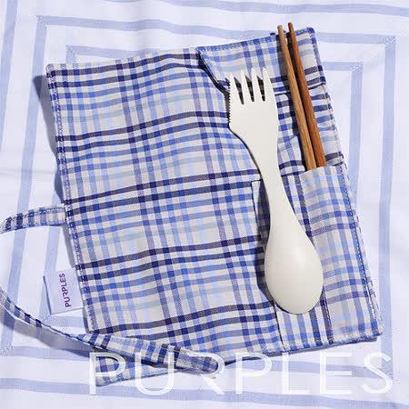 PURPLES 環保收納筷套(藍格)