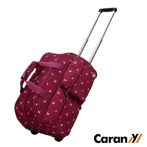 CARAN板橋 fe21Y 卡拉羊 時尚休閒大容量旅行拉桿包 行李包 手拎包 (深紫蝴蝶) 58-0012