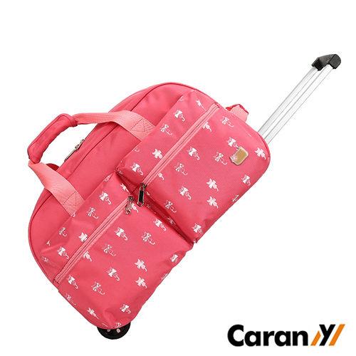 CARANY 卡拉羊 時尚休閒大容量旅行拉桿包 行李包遠 百 股價 手拎包 (粉色)58-0012