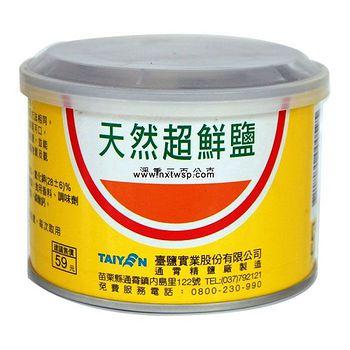 台鹽-健康超鮮鹽300g
