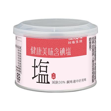 台鹽-健康美味鹽300g