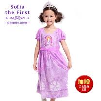 休閒小洋裝-Sofia公主蕾絲小罩紗裙(短袖)