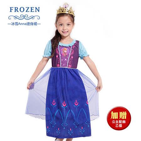 休閒小洋裝-冰雪奇緣Anna 可愛連身裙(短袖)