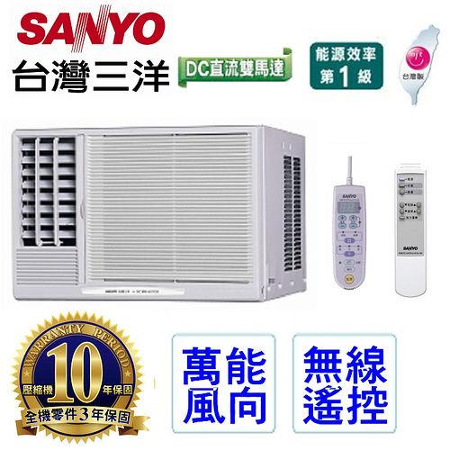 【台灣三洋 SANYO / SANLUX】5-7坪窗型冷氣左吹SA-L36B