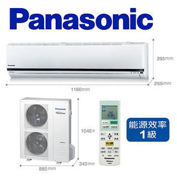 國際5-7坪變頻冷暖空調CU-J36VHA2/CS-J36A2含運送到府+基本安裝