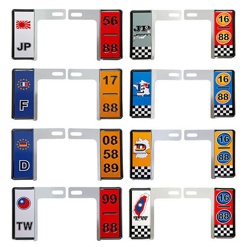 【任選兩片】3遠 百 愛 買D 專利精緻裝飾車牌框(6字碼專用)