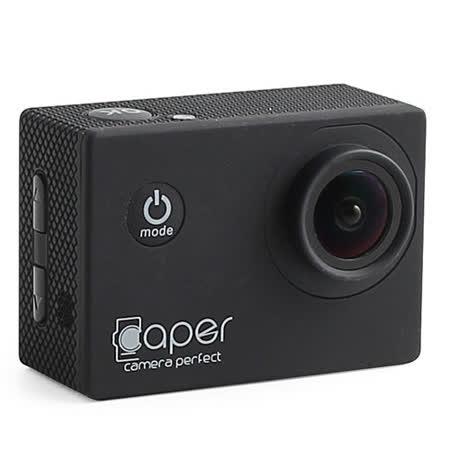 Caper TL-one 縮時攝影機.-送micro 16G記憶卡
