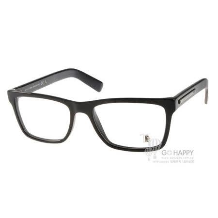 TOD'S光學眼鏡 復古簡約沉穩款(黑) #TOD5126 001