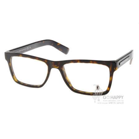 TOD'S光學眼鏡 復古簡約沉穩款(琥珀) #TOD5126 052