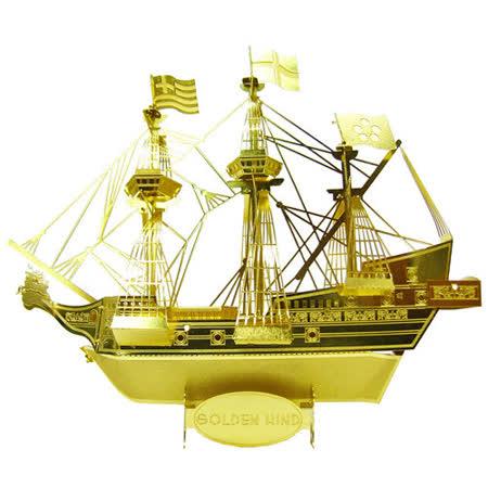 【開箱心得分享】gohappy快樂購《 Tenyo 》金屬微型模型拼圖 TMG-02 黃金鹿號哪裡買買