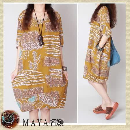 【Maya 名媛】(M~2XL)春秋棉麻料黃色系復古民族風情五分袖連衣裙